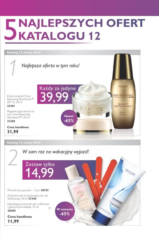 Katalog Oriflame 12 2016 najlepsze oferty 1